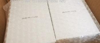 【北欧デザイン時計】ベーリング福袋2019内容公開【ノルディックフィーリング happy bagネタバレ】