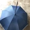こんな傘見たことある?