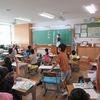 2年生:国語 仲間の言葉と漢字