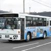鹿児島交通(元大阪市バス) 1552号車