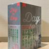 【281】愛蔵版 Day to Day(読書感想文78)