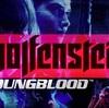【PS4ゲーム】ウルフェンシュタイン:ヤングブラッドの評価まとめ
