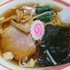 醤油ラーメン 580円