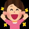 EPARKグルメ2千円キャッシュバックキャンペーン 入金ありました!!