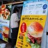 【函館市】新しいご当地グルメ!噂の函館ブリたれカツのバーガーが美味しい♬