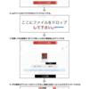 [ pdf ]超カンタンにPDFファイルから画像をJPGで抽出する。
