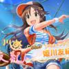 姫川友紀 1.000(4-4)4本塁打 16打点 長打率4.000