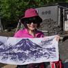 今年2度目の登頂は須走ルートから【その2】