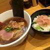 【今週のラーメン2032】 麺屋 正路 (東京・荻窪) 鶏と鰹の中華そば+古白鶏のタタキ雑炊