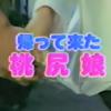 帰って来た桃尻娘(1986 / 中原俊)