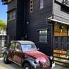 墨色の木造家屋