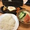 神戸 元町 洋食 一平さん