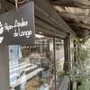 長野GOHAN🍚「C cafe & zakka」小布施町