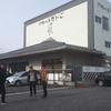 【ひなビタ♪】行きたくなったので、半年ぶりに倉吉に行ってきた。