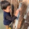 板橋 子ども動物園(高島平分園)