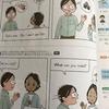 中学英語教科書で世界とつながる一歩!~英会話の基礎 スピーチやプレゼンの基礎を学ぶ