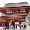 【合格祈願で有名な神社】近場になくても大丈夫!御祈願より大切なことは?