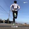 「トレーニング記録」1週間ぶりのランニングは階段ダッシュでヒーハー!!