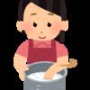 炊飯器を捨てて鍋で米を炊いている