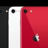 iPhone7 から iPhone SE へ機種変更しました