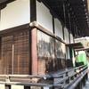 京都・滋賀寺社遠征 その2-2~下鴨神社、金戒光明寺、貴船神社