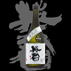 英君、大吟醸、全国鑑評会出品酒29BYは、果実から滴り落ちてくるしずく