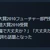 神は言っている、Steam版が出たら買えと。Steam版「エルシャダイ」のストアページが開設。ゲームクリア後のストーリーが語られる小説も付属