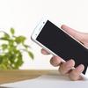 携帯代金を半分以下に⁈格安スマホで通信費を節約!格安スマホの選び方