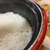 お米食べよう~! コールマンライスクッカーでお米を美味しく炊く