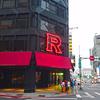 201611台北旅行記その2:Hotel Relax V