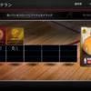 まさかの…レブロンゲット〜〜!NBA LIVE MOBILE