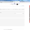 ツイッターに貼るスタンプを作成するサービス「マイツイッタースタンプ」をリリースしました。
