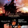 映画「グローリー」心を揺さぶる戦争映画。アメリカ南北戦争史上、最も困難な道を歩んだ陸軍歩兵連隊(原題:Glory)