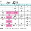 7月の定休日とスタッフのお休み、出勤時間