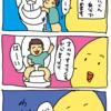 考えたくない!!!2歳児のトイレで何が!?!?
