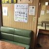 野々市市徳用町「加賀獅子」で期間限定のソースヒレカツ丼