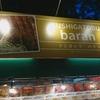 KUSHIGA TOBU baran(オータムフェスト はーべすとキッチン)/ 札幌市中央区大通公園西6丁目