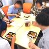 JESD土用の丑の日♪|新横浜の就労移行支援・就労継続支援A型【個別支援型】