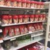 【企画力】広島カープとのコラボ菓子