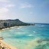 【ハワイ旅行記】ビジネスクラスで行って最上階スイートに宿泊してワイキキビーチ絶景を独り占め!
