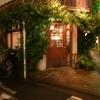 東京旅行:ヴィーナスフォート/A.D.NÉEL/DARWIN ROOM