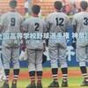 tvk12年7月新番組ほか