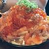 伊東市富戸の「伊豆高原ビール本店レストラン」で漁師の漬け丼膳スーパーなど