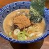【つけ麺】麺や 兼虎【福岡市・天神】