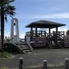 伊勢志摩の旅の2日目・海女と漁師の悲恋物語が伝えられている磯笛岬展望台