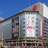 第229話 12月20日は日本で初めてデパートができた日!
