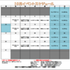 10月イベントスケジュール!!