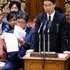 前川氏、官邸関与を明言 与党、官邸側当事者の出席拒否