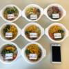 ウェルネスダイニング『ベジ活スープ食』口コミ体験談!30種の野菜を摂取!