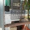 【山形市】古材をつかった内装が素敵なカフェ『BOTA coffee』で上質な時間を